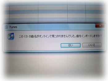 F100blog01854