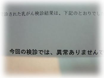 F100blog01944