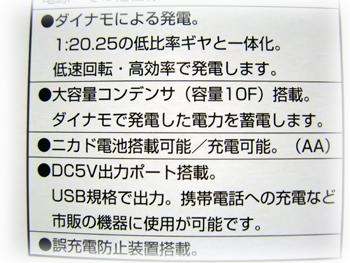F100blog02233