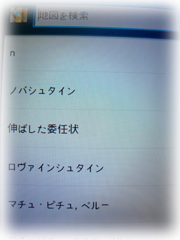 F100blog02363