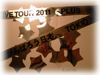 F100blog02396