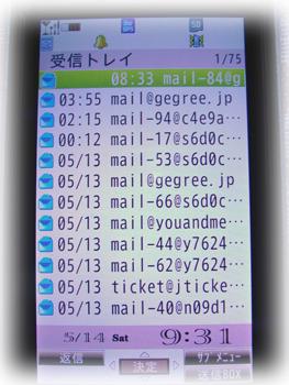 F100blog02399