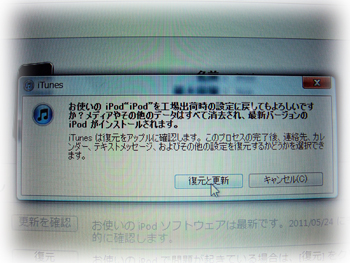 F100blog02412