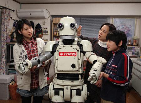 Robog3