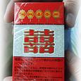 中国のタバコ