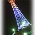夜のマリンタワー